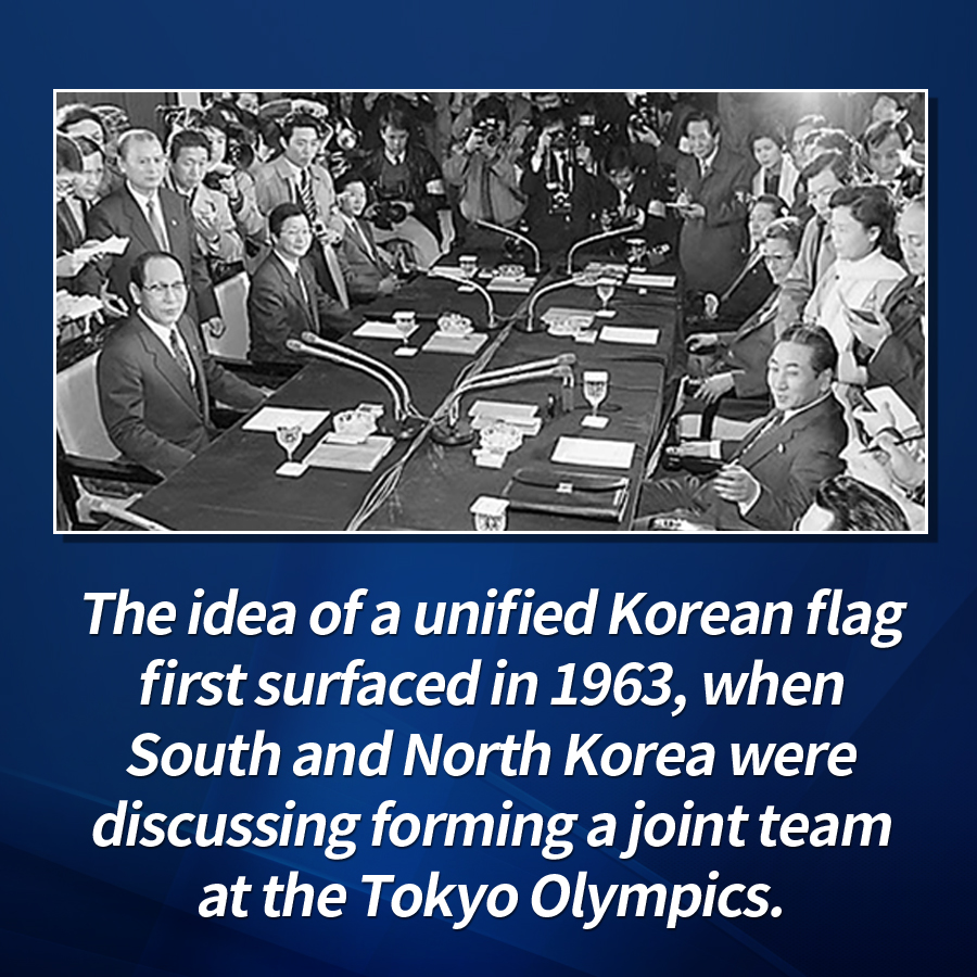 The idea of a unified Korean flag first surfaced in 1963, when South and North Korea were discussing forming a joint team at the Tokyo Olympics.