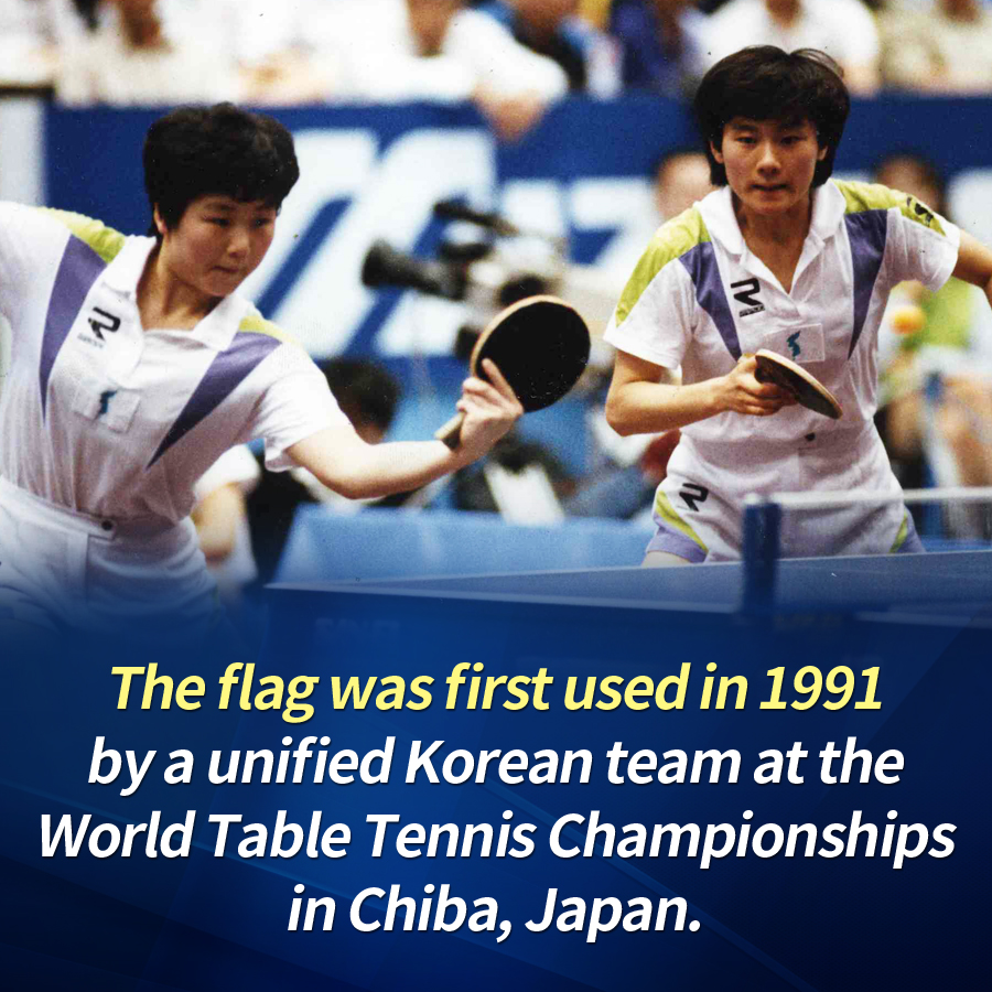 The flag was first used in 1991 by a unified Korean team at the World Table Tennis Championships in Chiba, Japan.