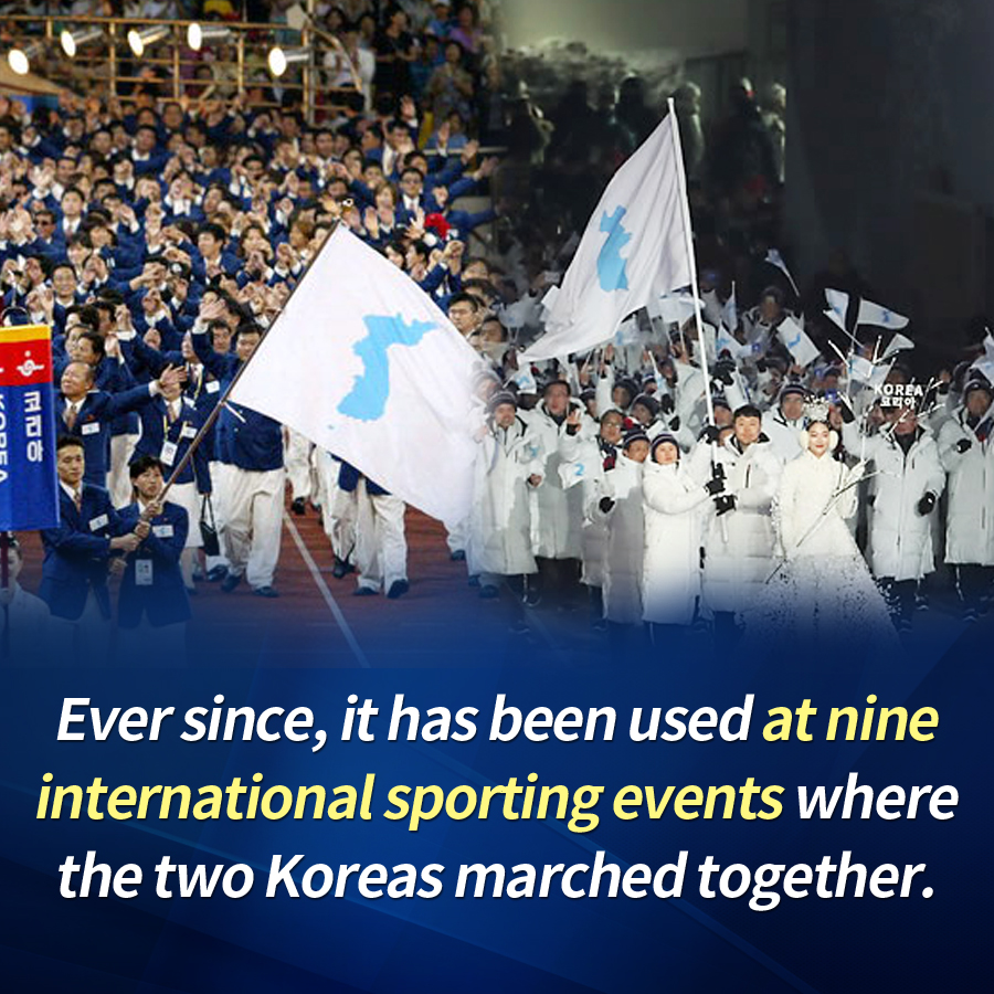 Ever since, it has been used at nine international sporting events where the two Koreas marched together.