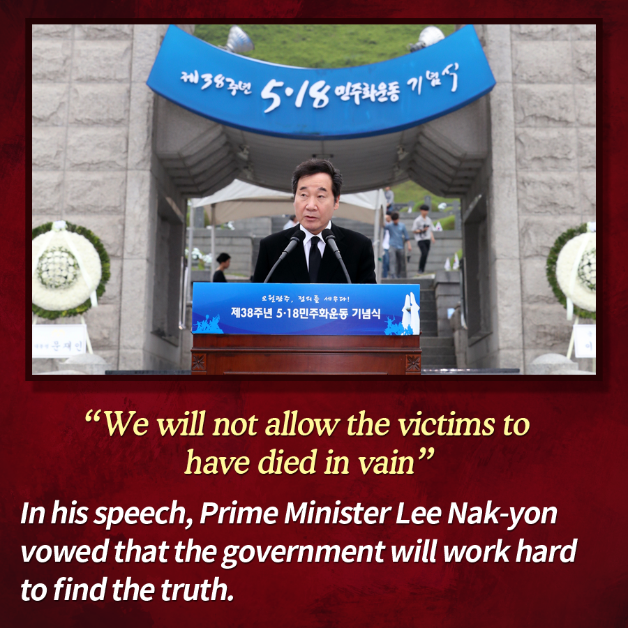 """We will not allow the victims to have died in vain"" In his speech, Prime Minister Lee Nak-yon vowed that the government will work hard to find the truth."
