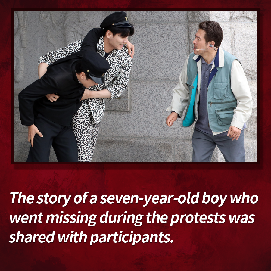 The story of a seven-year-old boy who went missing during the protests was shared with participants.