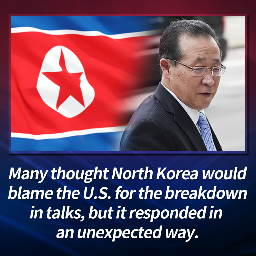 Many thought North Korea would blame the U.S. for the breakdown in talks, but it responded in an unexpected way.