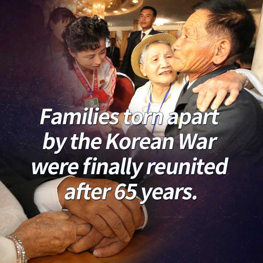 Families torn apart by the Korean War were finally reunited after 65 years.