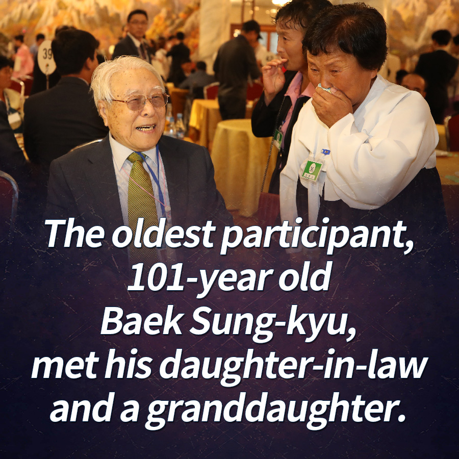 The oldest participant, 101-year old Baek Sung-kyu, met his daughter-in-law and a granddaughter.