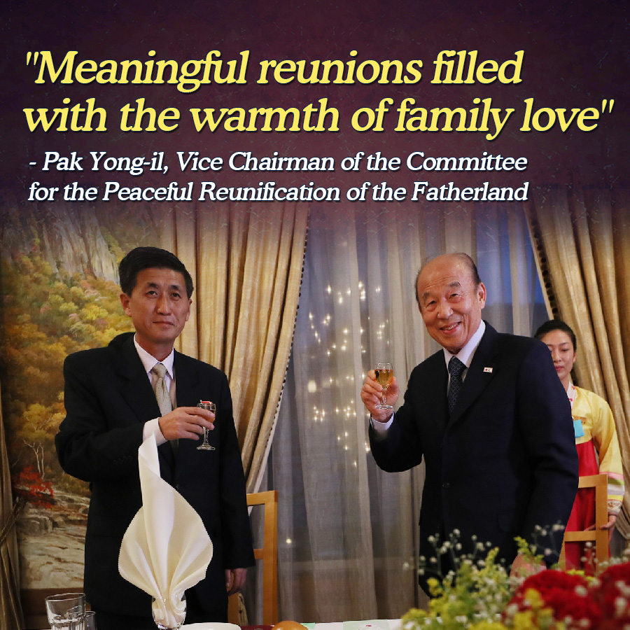 """Meaningful reunions filled with the warmth of family love"" <br>