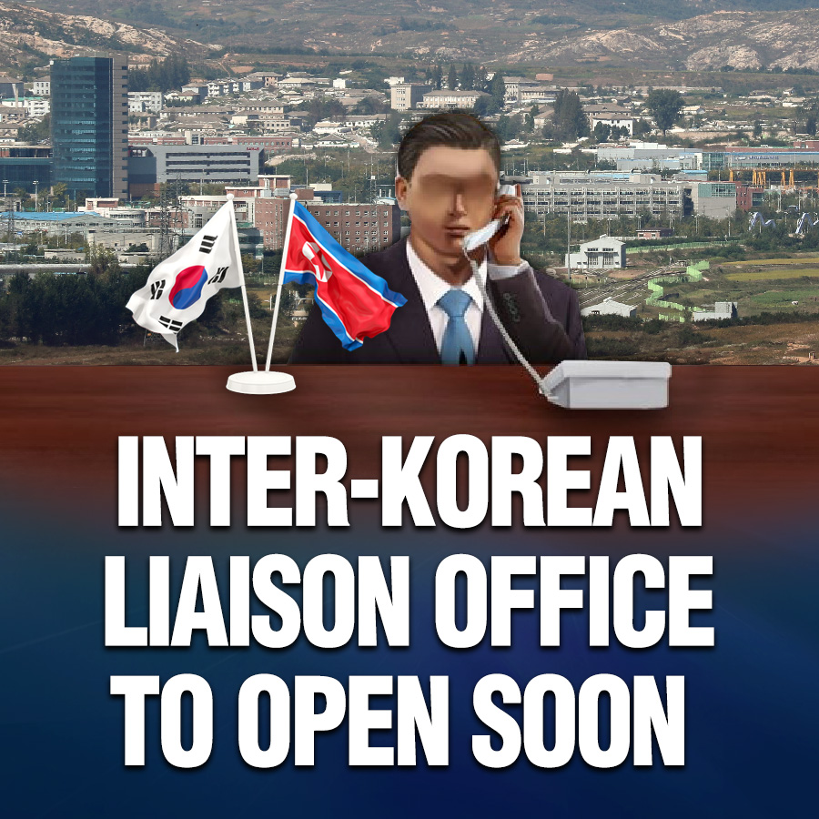 We hope the inter-Korean liaison office will contribute to trust-building on the Korean Peninsula.