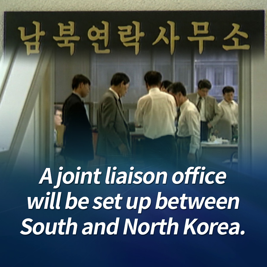 A joint liaison office will be set up between South and North Korea.