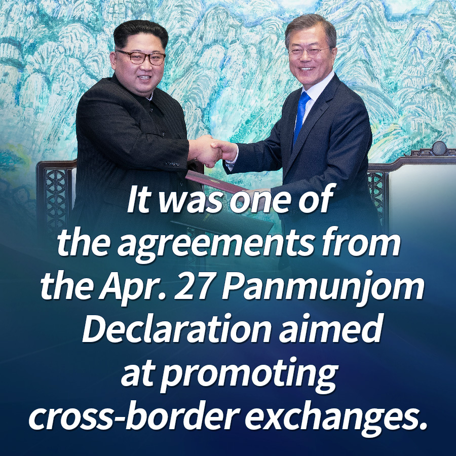 It was one of the agreements from the Apr. 27 Panmunjom Declaration aimed at promoting cross-border exchanges.