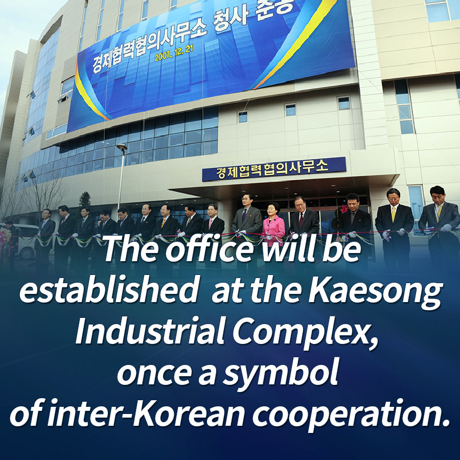 The office will be established at the Kaesong Industrial Complex, once a symbol of inter-Korean cooperation.
