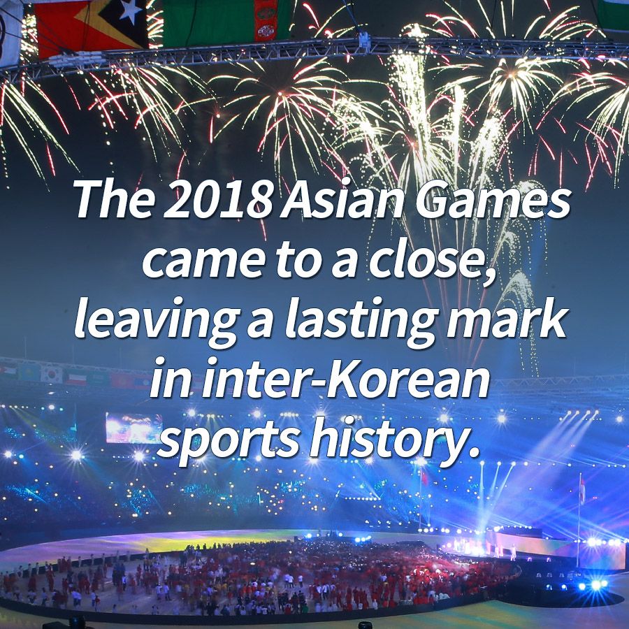 The 2018 Asian Games came to a close, leaving a lasting mark in inter-Korean sports history.