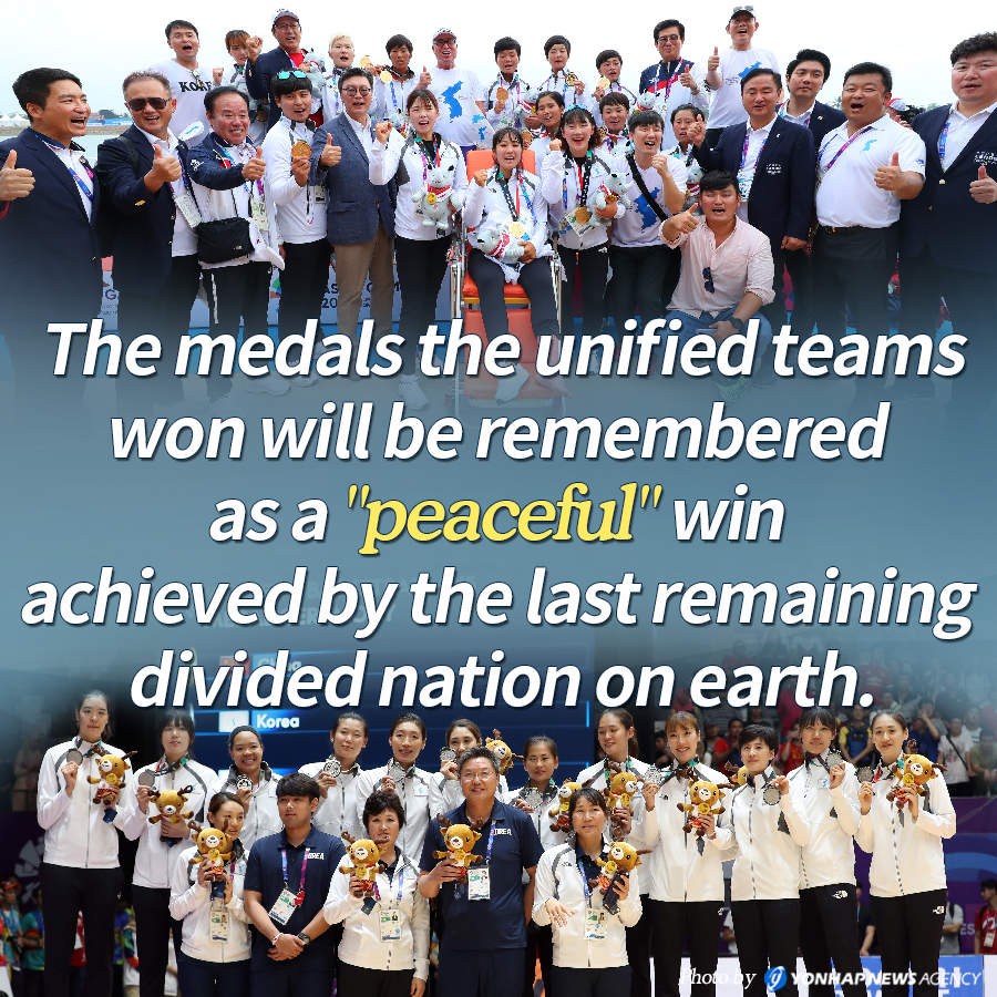 "The medals the unified teams won will be remembered as a ""peaceful"" win achieved by the last remaining divided nation on earth."