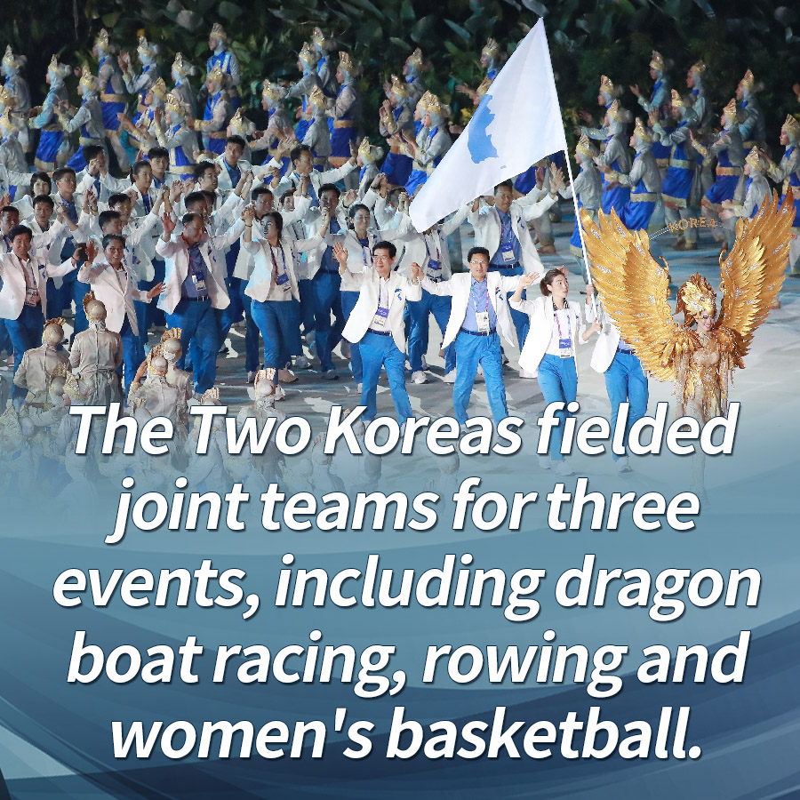 The two Koreas fielded joint teams for three events, including dragon boat racing, rowing and women's basketball.