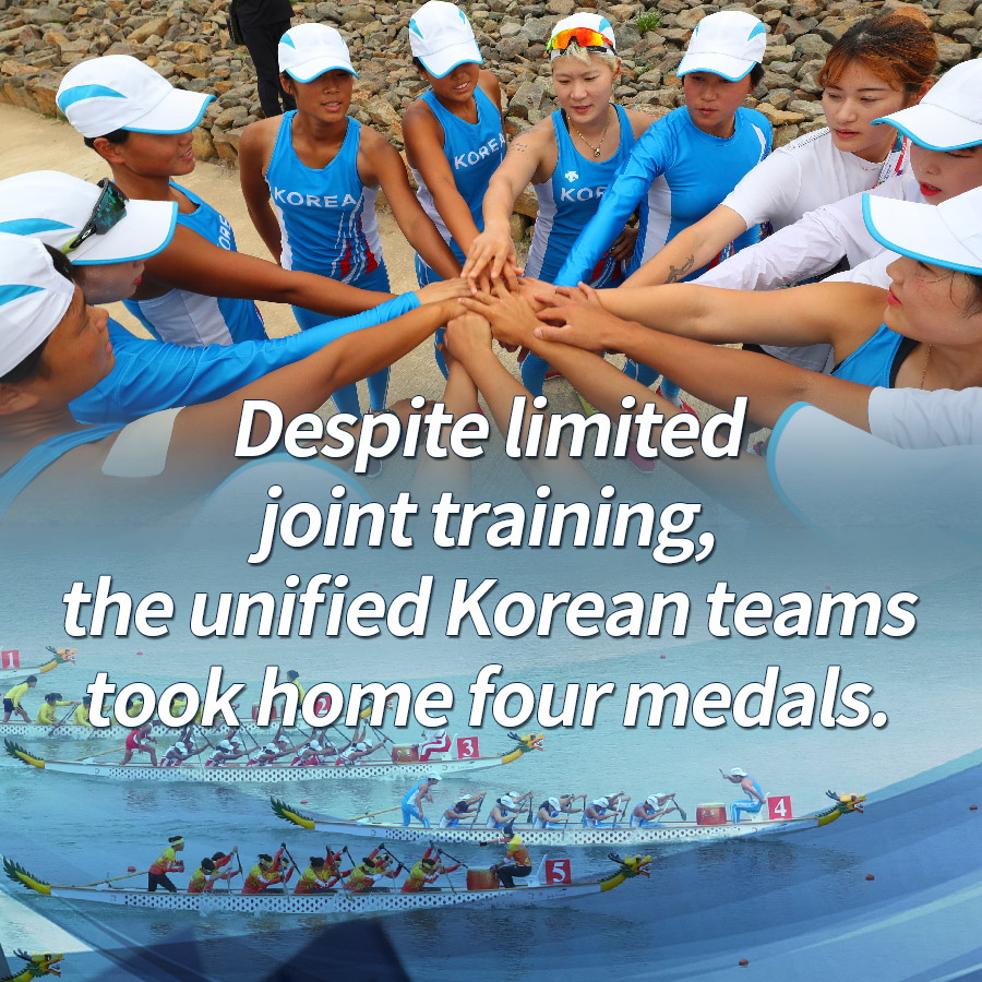 Despite limited joint training, the unified Korean teams took home four medals.