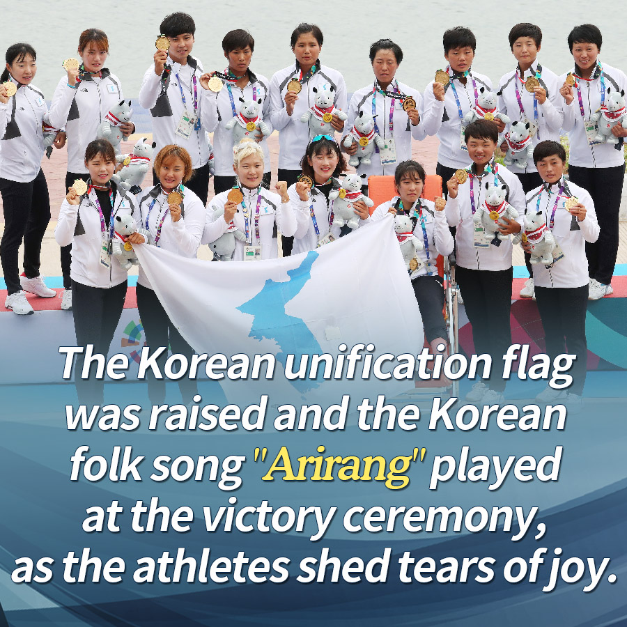 "The Korean unification flag was raised and the Korean folk song ""Arirang"" played at the victory ceremony, as the athletes shed tears of joy."