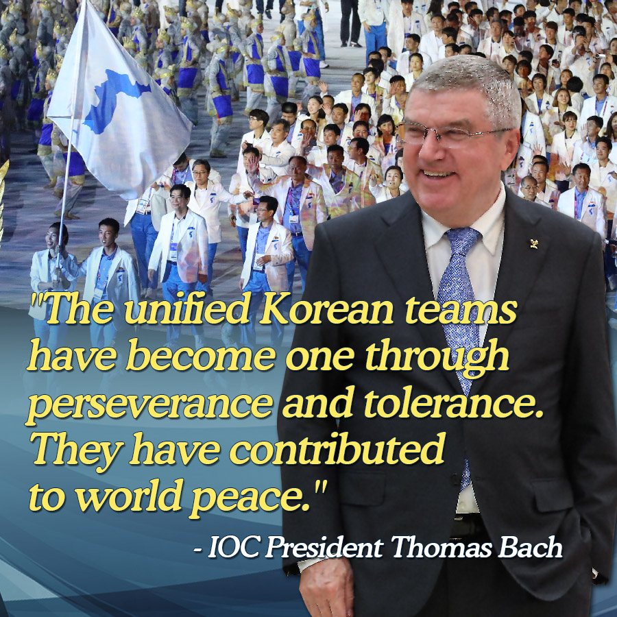 """The unified Korean teams have become one through perseverance and tolerance. They have contributed to world peace.""<br>