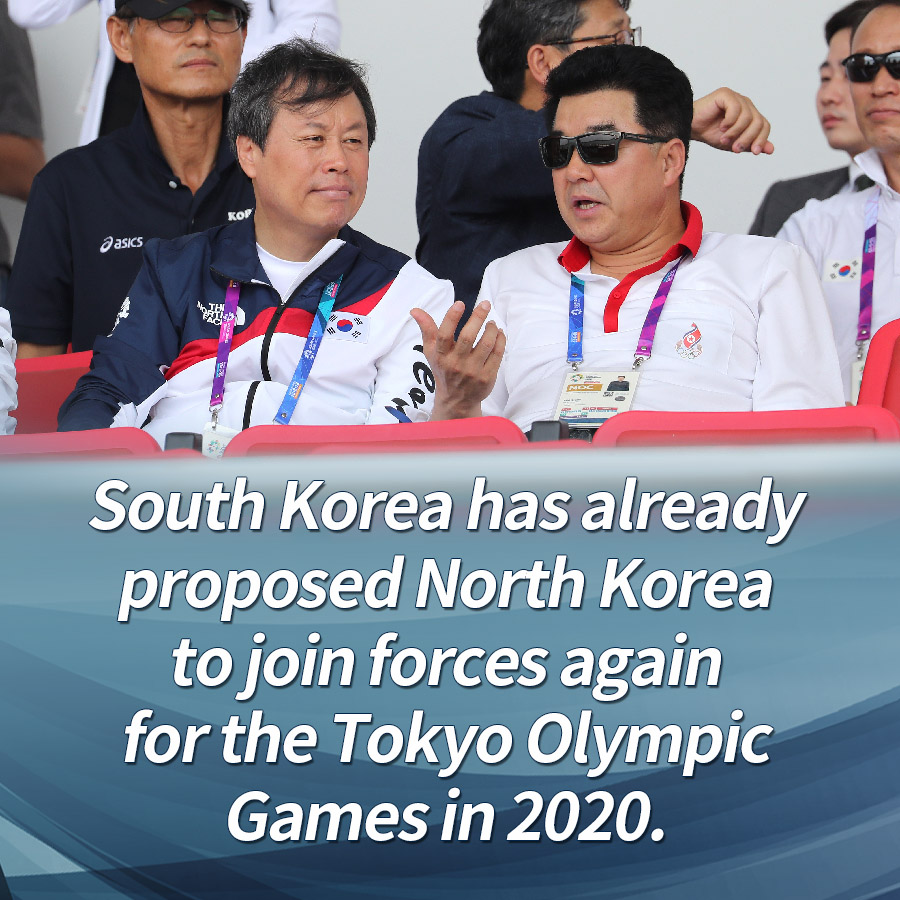 South Korea has already proposed North Korea to join forces again for the Tokyo Olympic Games in 2020.