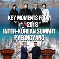 Key Moments from 2018 Inter-Korean Summit Pyeongyang