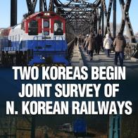 Two Koreas Begin Joint Survey of N. Korean Railways