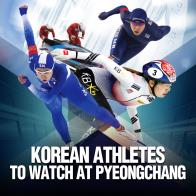 Korean Athletes to Watch at PyeongChang