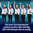"""Garlic Girls"": A Surprise Olympics Sensation"
