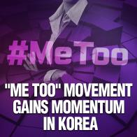 """Me Too"" Movement Gains Momentum in Korea"