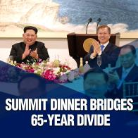 Summit Dinner Bridges 65-Year Divide
