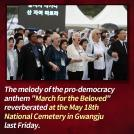 Remembering May 18th Democracy Movement