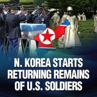 N. Korea Starts Returning Remains of U.S. Soldiers