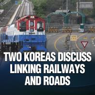 Two Koreas Discuss Linking Railways and Roads