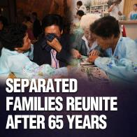 Separated Families Reunite after 65 Years
