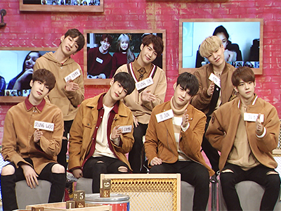 After School Club Ep.242 VICTON