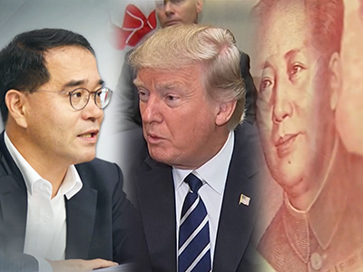 UPFRONT Ep.151 - Impact of Fall in China's Foreign Exchange Reserves