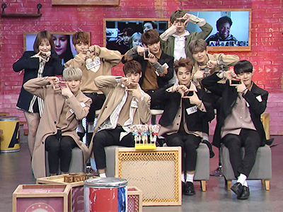 After School Club Ep.255 VICTON